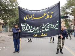 برگزاری مراسم عزاداری نیروهای مسلح کاشان در روز  ۲۸ صفر