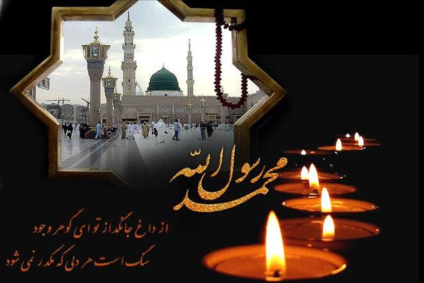 پیغمبر اسلام (ص) کی رحلت اور امام حسن (ع) کی شہادت کی مناسبت سے جلوس اور مجالس عزا کا اہتمام