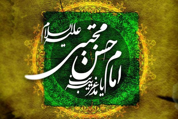 اثبات شهامت امام حسن(ع) در صلح با معاویه/صلح منافاتی با عزت ندارد