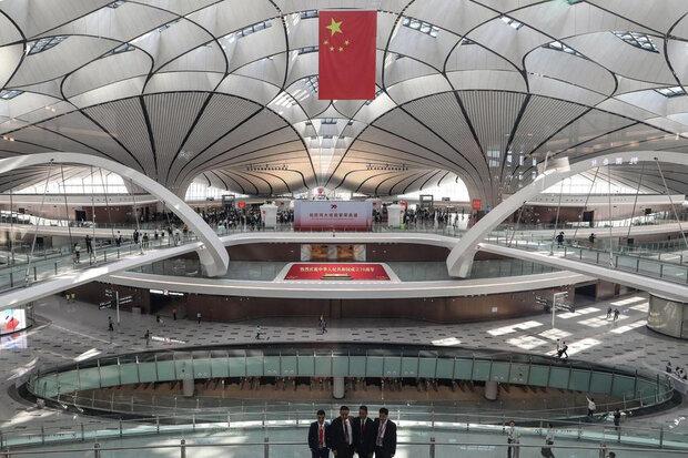 ابرفرودگاه ۶۳ میلیارد دلاری پکن به روی پروازهای بینالمللی باز شد