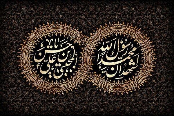 دارالعباده در سوگ نبی مکرم اسلام/حسینیه ایران سیاهپوش است