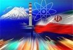 رشد صنعت هستهای پس از گامهای برجامی/ کدام «کلید» قفل پیشرفت را باز کرد؟