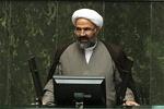 دولتِ روحانی بالاترین تخلف از قانون را داشته است