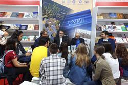 پایان فعالیتهای ایران در نمایشگاه کتاب بلگراد