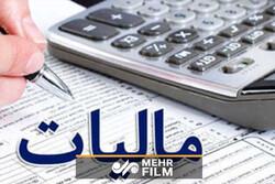 ایران بهشت مالیاتی ثروتمندان است