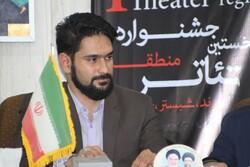 زنگ جشنواره منطقه ای تئاتر در مرند نواخته می شود