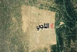 العربیه: ۳ موشک به پایگاه التاجی در شمال بغداد شلیک شده است