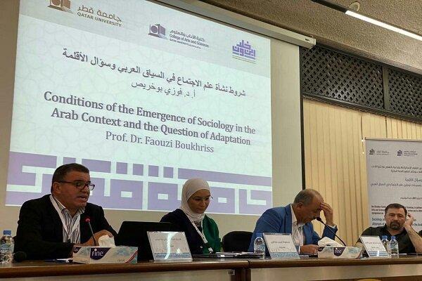 سمپوزیوم بومیسازی در علوم اجتماعی در دانشگاه قطر برگزار شد