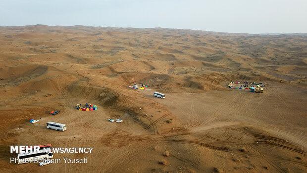 """Abuzeid Abad"" Desert in Kashan"