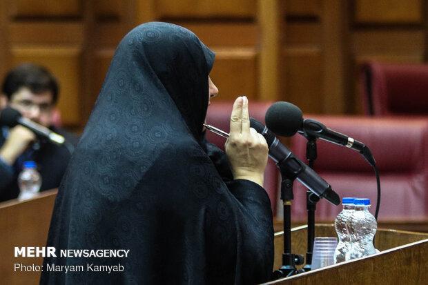 آخرین جلسه رسیدگی به اتهامات شبنم نعمت زاده