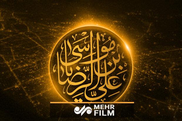 ایک ضعیف العمر شخص نےحضرت امام رضا (ع)سے  امان نامہ حاصل کیا