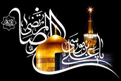 سیره رضوی در جامعه اسلامی بایستی تبیین و اشاعه شود