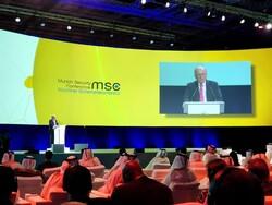 Uluslararası Münih Güvenlik Konferansı başladı