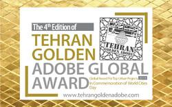Tehran Golden Adobe Global Award slated for November