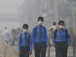 دنیا کے آلودہ ترین شہروں میں دہلی پہلے اور لاہور دوسرے نمبر پر ہیں