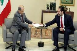 عون يدرس استقالة الحريري ولن یطلب منه تسيير الاعمال اليوم