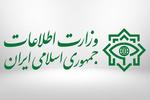 تقدیر مجلس از وزارت اطلاعات برای دستگیری دو سرکرده گروههای تروریستی