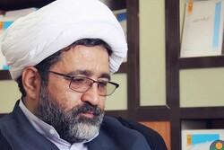 مطالعه آینده پژوهانه خانواده در ایران انجام می شود