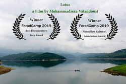 'Lotus' wins two awards at ForadCamp 2019 in Spain