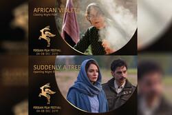 اعلام فیلمهای افتتاحیه و اختتامیه جشنواره فیلمهای پارسی