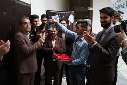 زنگ جشنواره تئاتر منطقه ای مرند نواخته شد