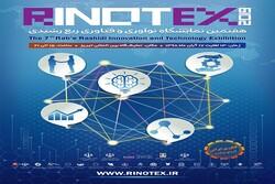 Tabriz to host RINOTEX 2019