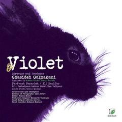 """""""Violet"""""""