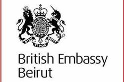 واکنش سفارت انگلیس در بیروت به تحولات لبنان