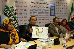نشست خبری بزرگداشت سی و دومین سال حضور برنامه جهانی غذا در ایران