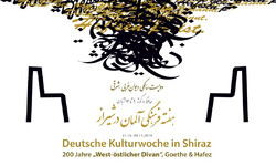 "A poster for Germany's festival that will mark the 200 anniversary of Goethe's ""West-East Divan"" in Shiraz."