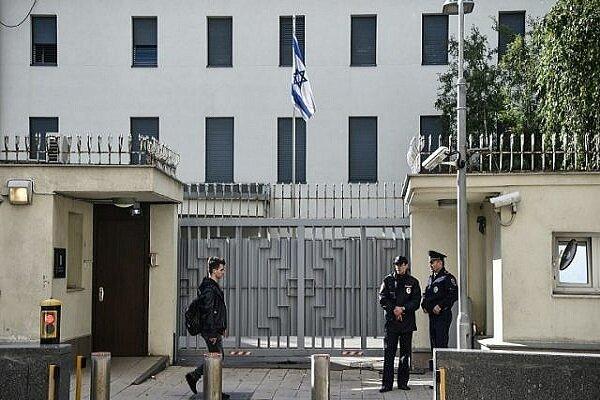 İsrail'in Ankara dahil dünyadaki tüm büyükelçilikleri kapandı
