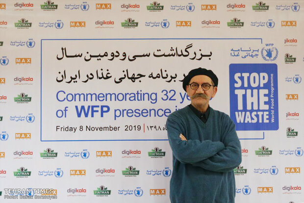 Commemorating 32 years of WFP presence in Iran