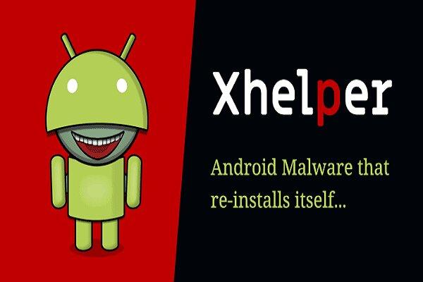 ۴۵ هزار گوشی موبایل به بدافزار Xhelper آلوده شدند