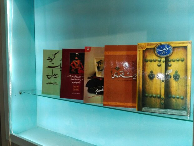 رونمایی از پنج کتاب برگزیده نمایشگاه بینالمللی مشهد