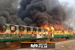 پاکستان میں ٹرین میں سلینڈر پھٹنے اور آگ لگنے سے 73 افراد ہلاک