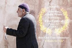 ABD'den İranlı yönetmene büyük ödül