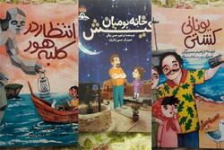 """إنتشار 3 كتب  للكاتب """"إبراهيم حسين بيغي"""""""