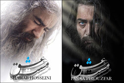 رونمایی از گریم پارسا پیروزفر و شهاب حسینی در «مست عشق»