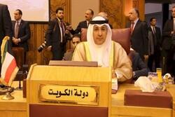 فلسطین میں کویت کا پہلا سفیر تعینات