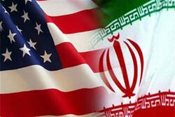 عقوبات على خمسة كيانات، سفينتين وشخص إيراني واحد