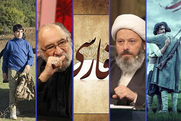 مجادله سریالی افخمی و ارجمند برسر «میرزا»/«چندهمسری» حاشیهساز شد