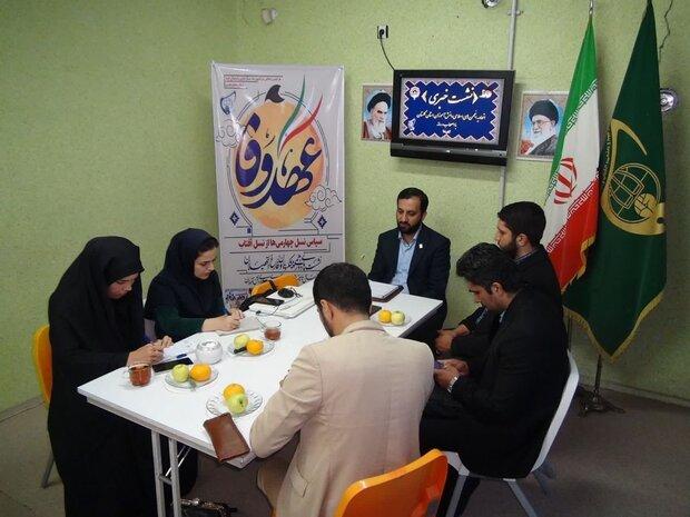 برنامه های ۱۳ آبان انجمن های اسلامی دانش آموزان درگلستان تشریح شد