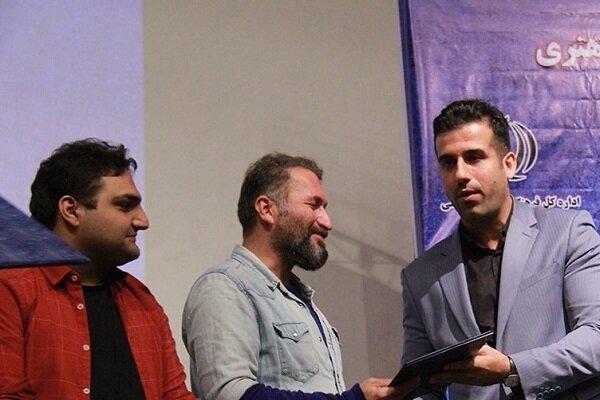 دومین جشنواره نمایشنامه نویسی گیلان به کار خود پایان داد
