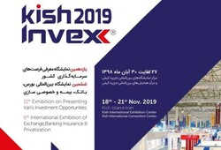 International banking, insurance expo underway on Kish Island