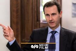 بشار اسد کا امریکہ کے ہاتھوں ابو بکر بغدادی کی ہلاکت کے بارے میں  نظریہ