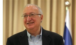 chair of the Planning and Budgeting Committee of the Council for Higher Education in Israel