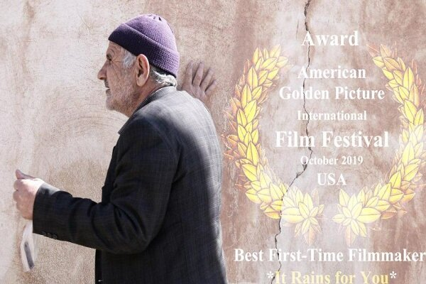 'It Rains for You' wins at American Golden Picture Filmfest.