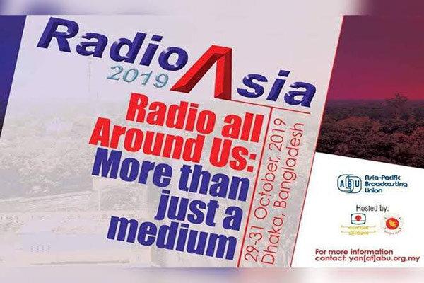 افزایش همکاری با اتحادیه رادیو و تلویزیونهای آسیا و اقیانوسیه