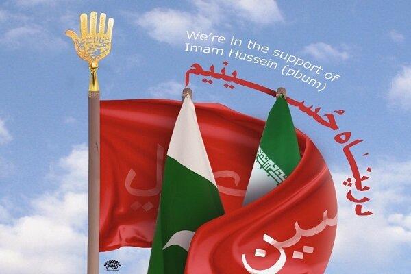 هنرمند یزدی رتبه اول کارگاه پوستر «شرف میزبانی» را کسب کرد