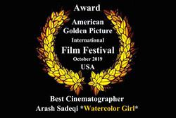 «دخترک آبرنگی» جایزه بهترین فیلمبرداری را گرفت/ یک درام عاشقانه